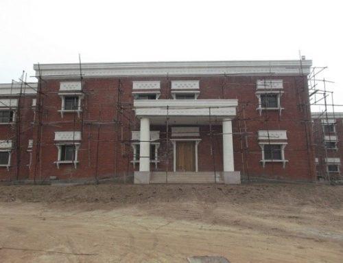 Punjab Judicial Academy Kala Shah Kaku Lahore